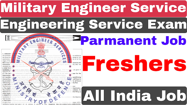 UPSC Engineering Services Examination (ESE) 2021 Online Application