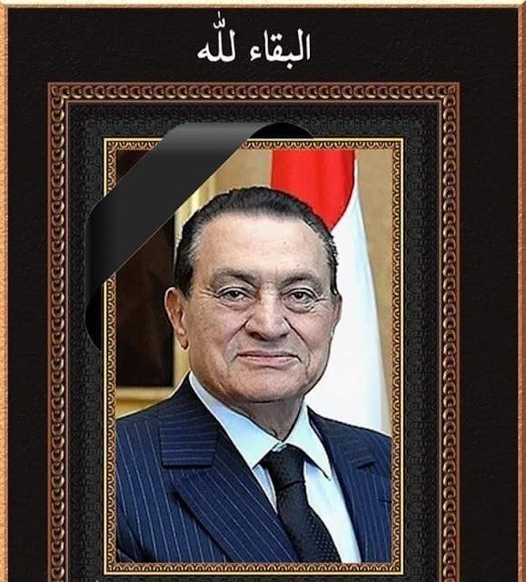 الملك محمد السادس نصره الله يعزي السيسي في وفاة الرئيس المصري السابق حسني مبارك