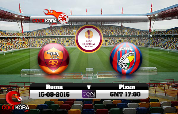 مشاهدة مباراة فيكتوريا بلزن وروما اليوم 15-9-2016 في الدوري الأوروبي