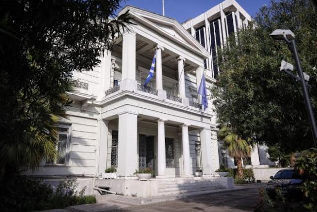 ΥΠΕΞ: Η Ελλάδα δεν δέχεται μαθήματα για την Συνθήκη της Λωζάνης
