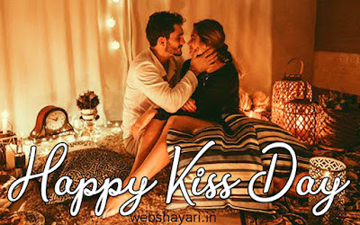 kiss day romantic images
