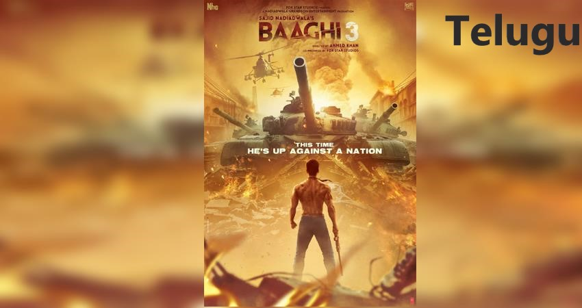 Female Thappad Baaghi 3 before Lockdown 3 can watch here
