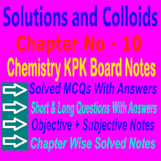 Solved Chapter Wise Chemistry KPK Board Notes Download In PDF