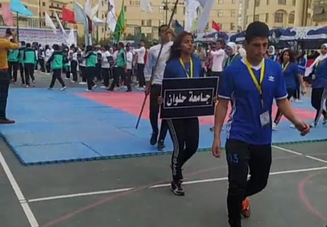 جامعة حلوان تشارك في المهرجان