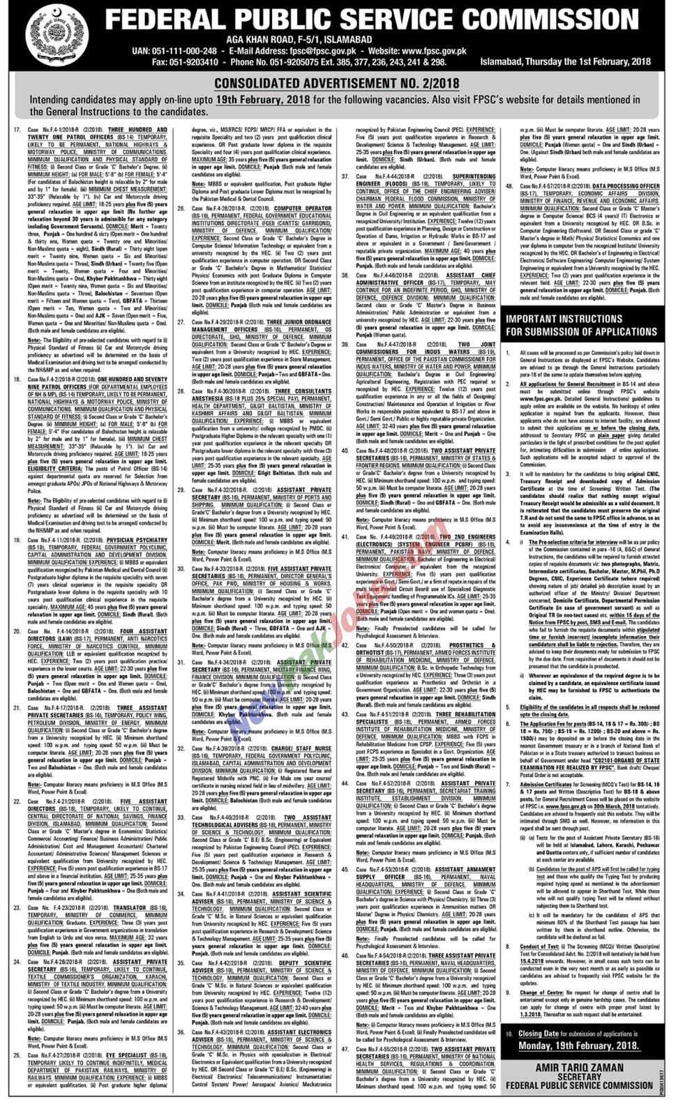 New FPSC  Jobs Consolidated Advertisement 2/2018 Feb 2018