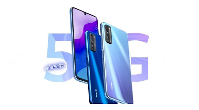 سعر ومواصفات هاتف هواوي Huawei Enjoy 20 Pro بمميزات قوية