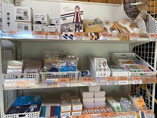 渚園キャンプ場 ゆるキャン△ グッズ販売