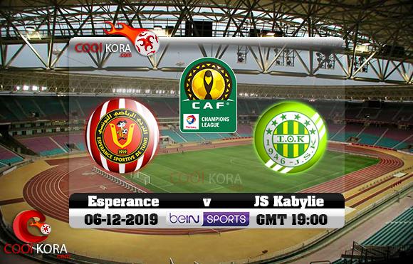 مشاهدة مباراة الترجي وشبيبة القبائل اليوم 6-12-2019 دوري أبطال أفريقيا