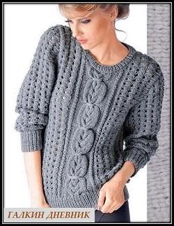 jenskii pulover spicami