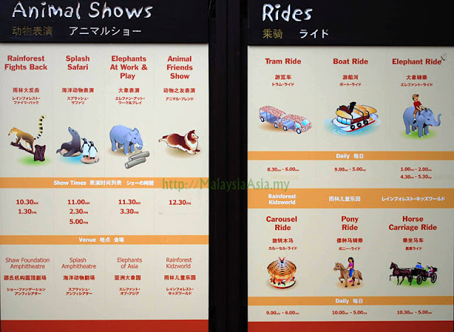 Showtimes at Singapore Zoo