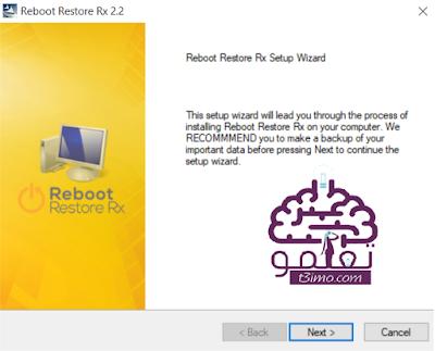 برنامج Reboot restore rx ويندوز 10