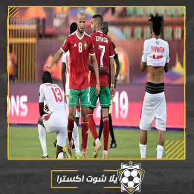 بث مباشر مباراة المغرب وكوت ديفوار