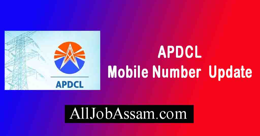 How to Update Mobile Number in APDCL Website