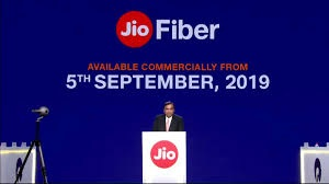 What is the jio fibernet : जियो फाइबर नेट क्या है ?