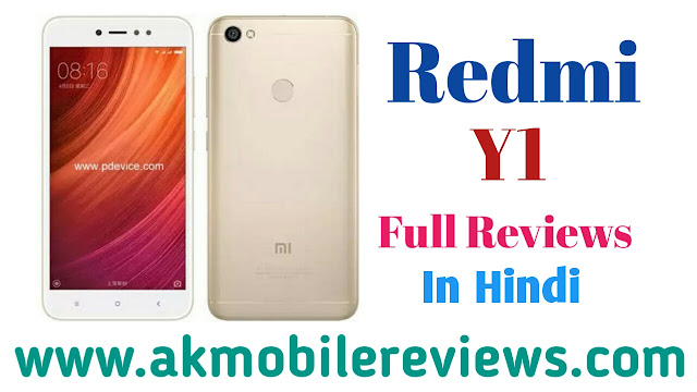 Redmi Y1 Full Reviews In Hindi