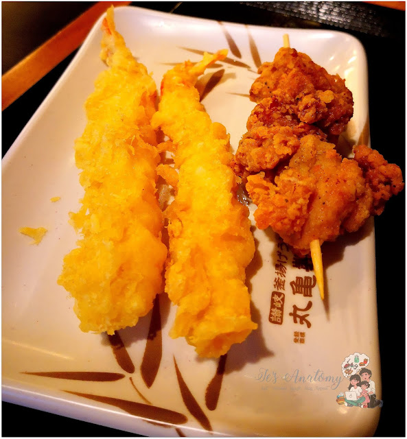 Marugame Udon BGC Tempura Chicken Karaage