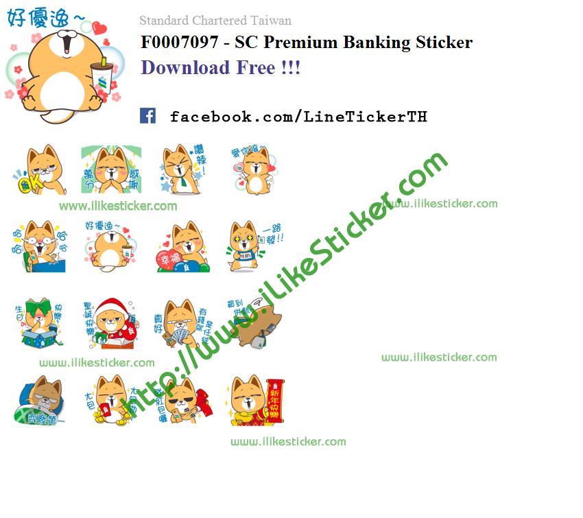 SC Premium Banking Sticker