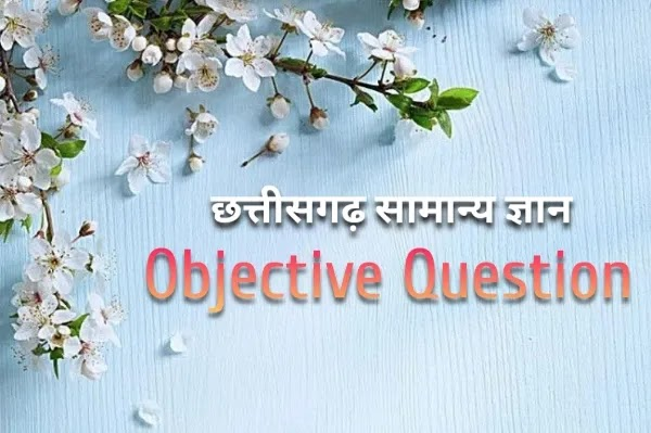 Chhattisgarh objective question