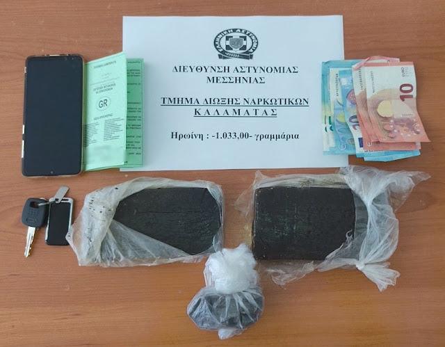 Σύλληψη 34χρονου στην Καλαμάτα με πάνω από ένα κιλό ηρωίνης