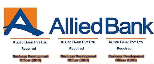 Latest Jobs 2021 | Allied Bank Limited Jobs 2021 | Bank Jobs 2021