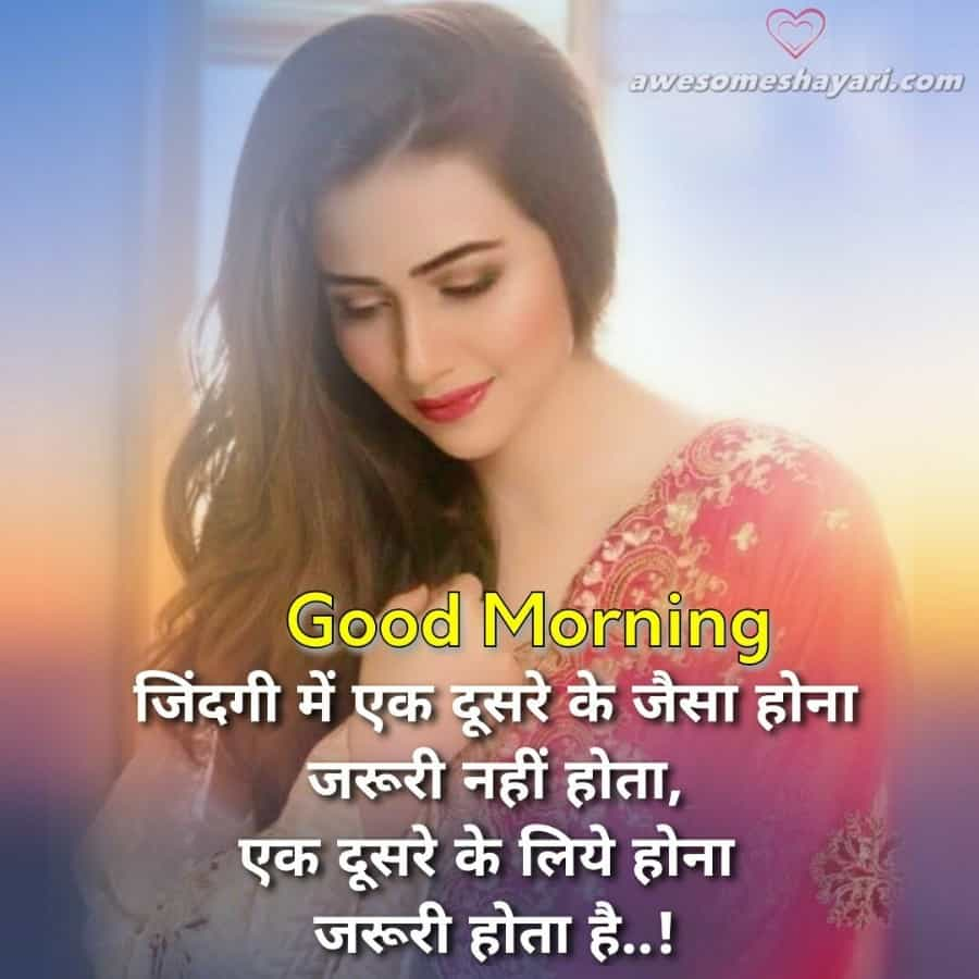 good morning images with actress pic, beautiful good morning images with quotes for whatsapp