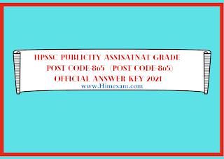 HPSSC publicity assisatnat grade  POST CODE-865  (Post Code-865) Official Answer key 2021