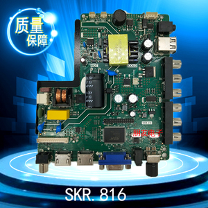 SKR.816 All Resolutions Free Download