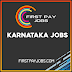 NHM Karnataka Recruitment 2020.