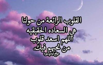 مفاتيح السعاده الحقيقيه وانواعها