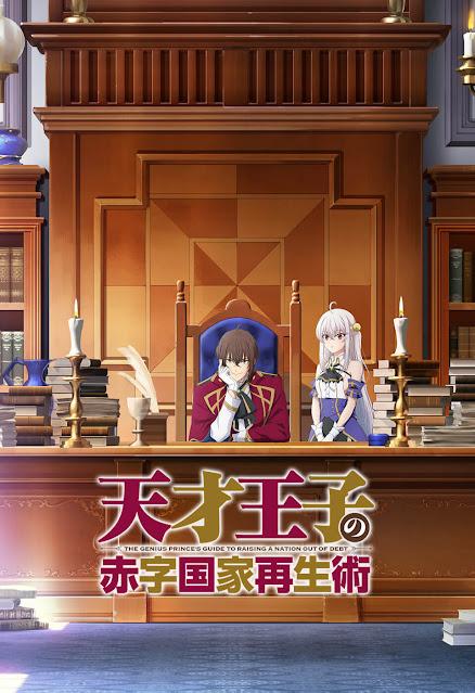 Nao Touyama Joined the Tensai Ouji no Akaji Kokka Saisei Jutsu Anime Project