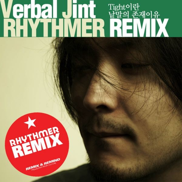 Verbal Jint – Rhythmer Remix, Vol. 3 – Single  (ITUNES PLUS AAC M4A)