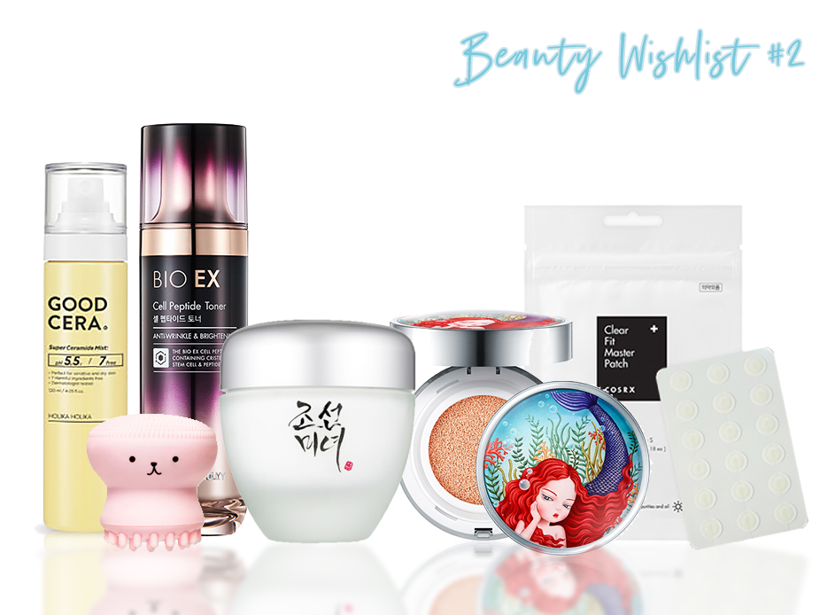 Beauty Wishlist group photo
