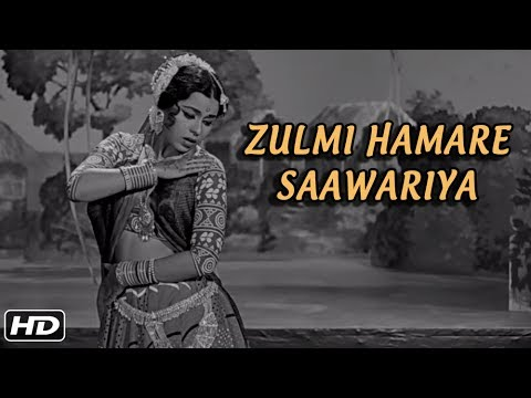 ज़ुल्मी हमारे सावरिया Julmi hamare sanwariya lyrics in Hindi Mr x in bombay Lata Mangeshkar Bollywood Song