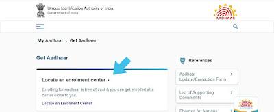 aadhar cards download | Aadhar card information in hindi | Aadhar card in hindi 2019