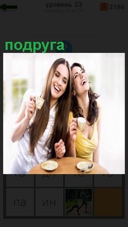 Две девушки в хорошем настроении, любимая подруга находится рядом