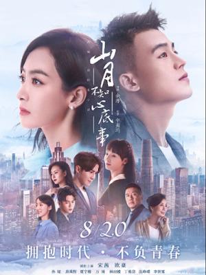 Damai TV App 海外中文电视