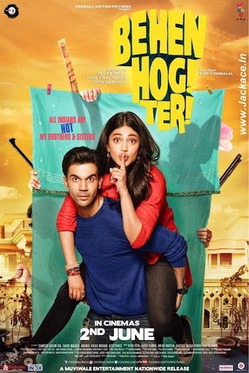 Behen Hogi Teri 2017 Hindi Full Movie Download