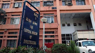 cbi-raid-ddc-office-in-srijan
