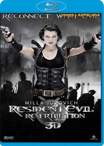 Resident evil retribution full movie