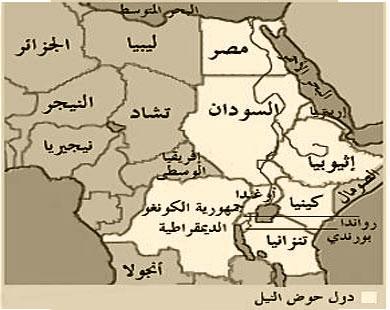 دول حوض النيل