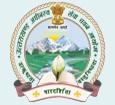 UKSSSC, SSSC Uttarakhand, 570 Group C Govt Jobs
