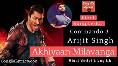 akhiyaan-milavanga-lyrics