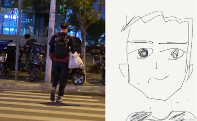 SNH48 Jiang Xin attacked by men sketch