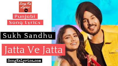 jatta-ve-jatta-lyrics