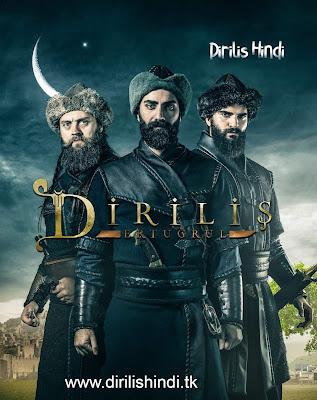 Dirilis Season 5 Episode 6 Urdu Subtitles HD 720