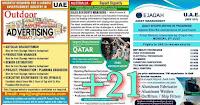 Gulf Daily News Job Vacancy Classified July03, Gulfwalkin, gulf jobs walkins