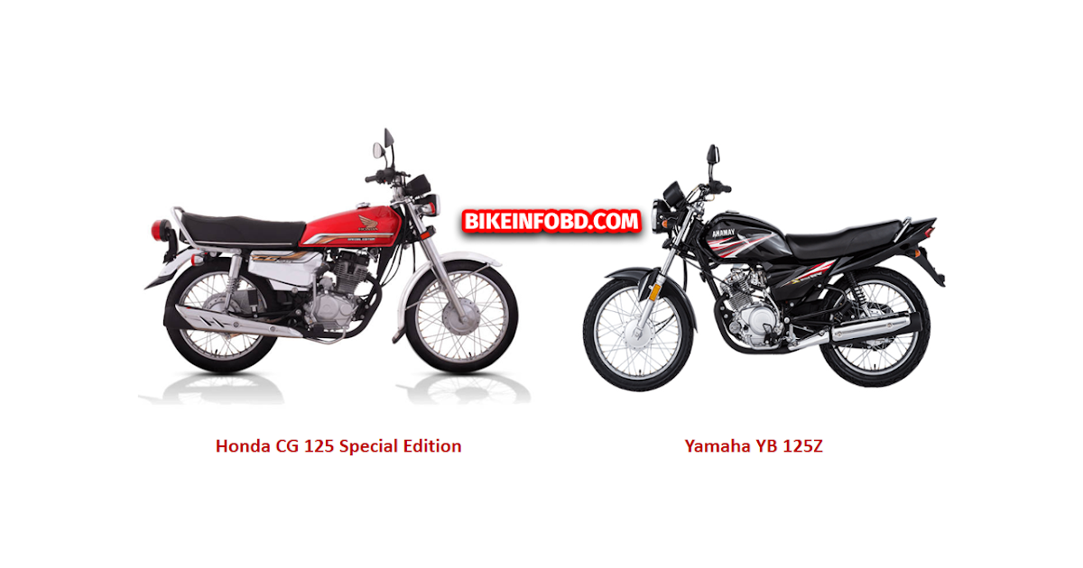 Honda CG 125 Special Edition Vs Yamaha YB 125Z Comparison