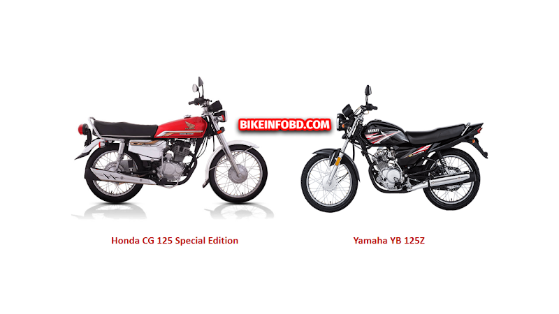 Honda CG 125 Special Edition Vs Yamaha YB 125Z Comparison ✧ Engine, Mileage, Top Speed & More