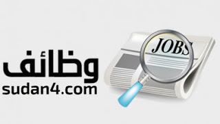 مدير فرع بشركة تأمين كبري بمدينة عطبرة