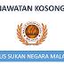 KEKOSONGAN JAWATAN DI MAJLIS SUKAN NEGARA MALAYSIA